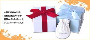 ハワイアンジュエリーペアネックレスクロスペンダントシルバー925ネックレスハワイアンレディースメンズプレゼント名入れ刻印無料クリスマスギフト