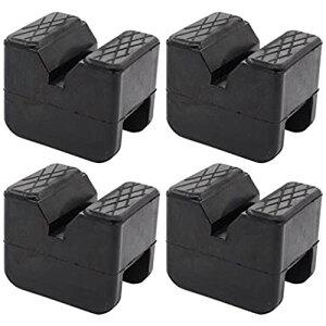 Deurreli ジャッキスタンド用パッド 高品質ゴム ジャッキ汎用ゴムパット 汎用 保護 4個セット