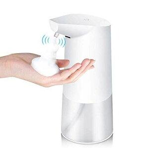 【最新版】ソープディスペンサー 泡 自動 ハンドソープ 自動感知センサー ハンドソープディスペンサー オート IPX4防水 食器用洗剤 キッチン 洗面所などに適用350ml 電池式