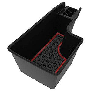 LEXLEYS トヨタ ライズ ダイハツ ロッキー A200系 A210系 専用 センター コンソールボックス RAIZE ROCKY アームレスト 収納ボックス 小物入れトレイ すべり止め ラバーマット付き