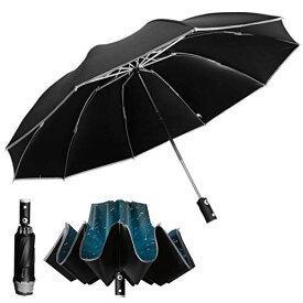 折りたたみ傘 逆さ傘 自動開閉 ワンタッチ LEDライト 撥水 耐風性 メンズ レディース 傘 防犯グッズ 防災グッズ 逆折り 逆開き式 UVカット 日傘 10本骨 (ブラック)
