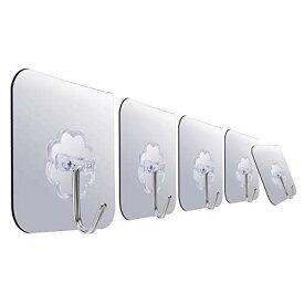 壁掛けフック 透明なフック アップグレード版 フック 粘着 接着力抜群 耐荷重10KG 壁傷つけない 貼り付け跡なし 穴あけ不要 防水 繰り返して使用可能 浴室/台所/玄関/部屋等(透明 10個セット) 収納ボックス1個付き