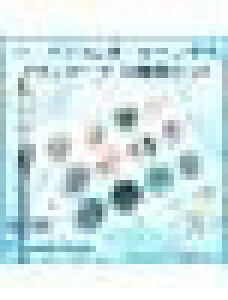 ハーバリウムボールペン用材料 ドライフラワー プリザ 花材 パール ホログラム等 コンテナ入り12個セット (マリンパーツセット)
