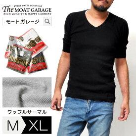 Vネック 五分袖 メンズ | サーマル ワッフル カットソー Tシャツ 5分袖 無地 シンプル ホワイト グレー カーキ オリーブ ブラック M L XL パックTシャツ おしゃれ かっこいい 人気 おすすめ アメカジ ミリタリー 細身 タイト