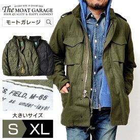 【送料無料】 M65 フィールドジャケット ミリタリージャケット メンズ アウター 大きいサイズ | S~XL 全2色 ヒューストン ブランド オリーブ ブラック 秋 冬 M-65 ジャケット ブルゾン おしゃれ おすすめ 人気 かっこいい 30代 40代 50代 大人 パーカー メンズファッション