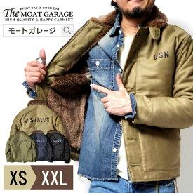 N-1 デッキジャケット アウター メンズ 日本製 | XS~2XL 全4色 大きいサイズ ブランド ヒューストン ミリタリージャケット デッキジャケット ブルゾン アメカジ 着丈 短い 冬 オシャレ かっこいい 人気 おすすめ 20代 30代 40代 50代 大人 服 カジュアル メンズファッション