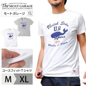 Tシャツ メンズ 半袖   タイト M~XL 全2色 アメカジ ユニセックス 男女兼用 フロントプリント おしゃれ おすすめ 人気 かっこいい 30代 40代 50代 ホワイト グレー トップス カットソー 丸首 クルーネック タイトフィット 誕生日 プレゼント