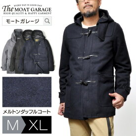 ダッフルコート メンズ 大きいサイズ | ウール メルトン グレー ネイビー ブラック アメカジ 厚手 M L XL LL 2L 暖かい 春物 秋冬 冬物 コート おしゃれ かっこいい 人気 おすすめ 学生 きれいめ ウールコート メンズファッション
