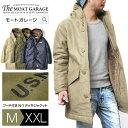 N-1 デッキジャケット アウター コート メンズ | M~2XL 全3色 ロングコート アメカジ ミリタリージャケット フード ブランド ヒューストン おしゃれ おすすめ 人気 かっこいい 20代
