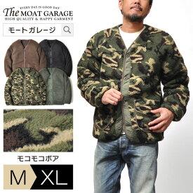 カーディガン メンズ 厚手 大きいサイズ | フリース ジャケット もこもこ 無地 アウター M L XL LL 2L 迷彩 カモ柄 ブラウン オリーブ ブラック カーデガン トップス 秋物 冬物 おしゃれ かっこいい 人気 アメカジ メンズファッション 暖かい