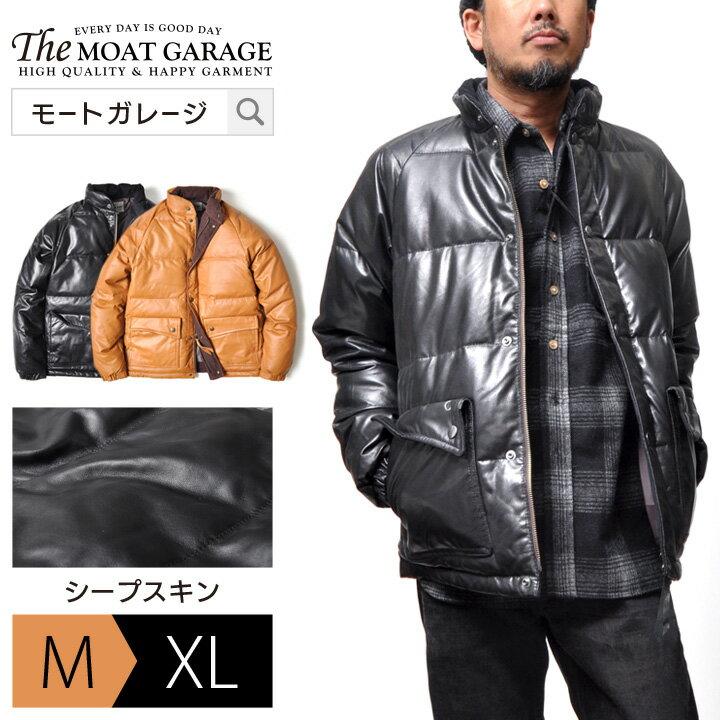【送料無料】 レザーダウンジャケット メンズ 大きいサイズ | ダウンジャケット アウター キャネル ブラック M L XL LL 2L シープスキン 羊革 レザージャケット 革ジャン おしゃれ かっこいい 冬物 冬服 サーフ バイカー 人気 おすすめ アメカジ メンズファッション 父の日