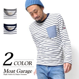ボーダー 長袖 Tシャツ | ロンT ポケット バスクシャツ 厚手 クルーネック アメカジ おしゃれ かっこいい S M L XL LL 2L 大きいサイズ ホワイト グレー ネイビー 人気 おすすめ ペア ペアルック おそろい 秋冬用 メンズファッション ロンティー
