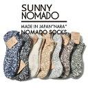【メール便対応】 靴下 メンズ くるぶし 日本製 厚手 | 全7色 25~27cm nomado ノマド ブランド フリーサイズ 綿70% 麻30% ソックス くつ下 夏 涼しい 冬 暖かい アメカジ