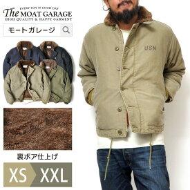 N-1 デッキジャケット ミリタリージャケット アメカジ | XS~2XL 全5色 アウター 大きいサイス ヒューストン おしゃれ かっこいい 人気 おすすめ 30代 40代 50代 n1 温かい 冬 服 バイカー 丈 短い メンズファッション
