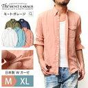 ダブルガーゼ シャツ メンズ 長袖 | M~XL 全5色 日本製 アメカジ 綿100% おしゃれ おすすめ 人気 かっこいい 20代 30代 40代 50代 白 ホワイト ピンク ネイビー 着丈 短い