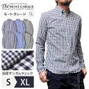 《 2日09:59迄 最大2000円 OFF クーポン 》【送料無料】 ギンガムチェック シャツ メンズ 長袖 | S~XL 全6色 日本製 …