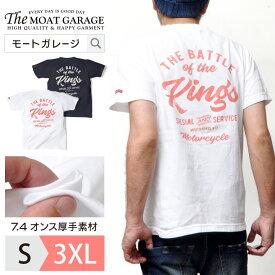 《 ポイント10倍 》半袖Tシャツ メンズ 大きいサイズ | 全2色 S~XXXL 厚手 アメカジ 綿100% ホワイト ブラック 半袖 Tシャツ 半そで XL XXL 2XL 3XL 2l 3l 4l 夏服 ティーシャツ カットソー トップス テーシャツ おしゃれ おすすめ 人気 かっこいい 20代 30代 40代 50代 白T