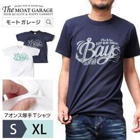《 2日09:59迄 最大2000円 OFF クーポン 》半袖 Tシャツ メンズ | 厚手 日本製 綿100 アメカジ S M L XL LL 2L ホワイト 白 ネイビー ティーシャツ テーシャツ カットソー トップス 春夏 夏物 夏服 ロゴ 小さい