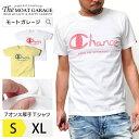 《すぐに使える 最大2000円OFFクーポン配布中》アメカジ Tシャツ メンズ 半袖 | S~XL 全2色 厚手 日本製 綿100% おしゃれ おすすめ 人気 かっこいい 30代 40代 50代 ホワイト イエロー LL 2L 夏 服 着丈