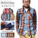 オンブレチェックシャツ 厚手 メンズ アメカジ 長袖 | 全7色 M~2XL ネルシャツ チェックシャツ オンブレシャツ シャツ…
