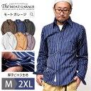ストライプシャツ 厚手 メンズ アメカジ 長袖 | 全8色 M~2XL ビエラシャツ ネルシャツ ワークシャツ シャツ 大きいサ…