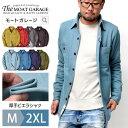ネルシャツ 厚手 メンズ アメカジ 長袖 | 全10色 M~2XL 大きいサイズ ビエラシャツ ワークシャツ 長袖シャツ ヒュース…