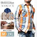 ブロックチェックシャツ 厚手 メンズ アメカジ 長袖 | 全3色 M~2XL ネルシャツ チェックシャツ ブロックチェック シャ…