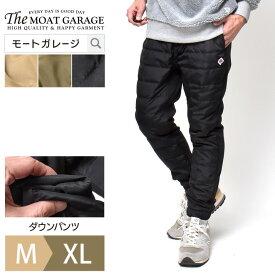ダウンパンツ メンズ ジェーイーモーガン | 全3色 M~XL クライミングパンツ パンツ ダンパン 裏起毛 ブランド 大きいサイズ 冬 秋冬 暖かい ジャージ ストレッチ オシャレ かっこいい 人気 おすすめ 20代 30代 40代 50代 大人 カジュアル メンズファッション