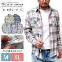 《1/28 23:59迄 最大2000OFFクーポン配布中》チェックシャツ メンズ 長袖 アメカジ | 全5色 M~XL ネルシャツ ツイル シャツ バイカー ブランド 大きいサイズ おしゃれ かっこいい 人気 おすすめ 30代 40