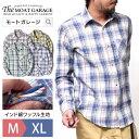 ワッフル チェックシャツ メンズ 長袖 アメカジ   全4色 M~XL ネルシャツ シャツ バイカー サーフ ブランド 大きいサ…