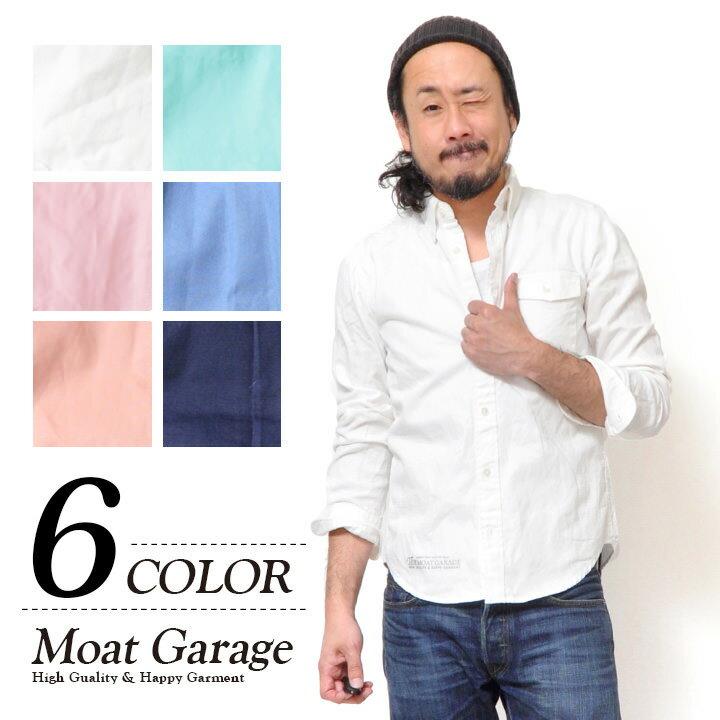 オックスフォードシャツ メンズ ホワイト ピンク サックス M-XXL 2XL オックス 長袖 5000円以上で 送料無料 人気 アメカジ こだわり