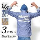 父の日 【HOUSTON / ヒューストン】シャンブレーシャツ メンズ ハムズビール HAMM'S BEER 刺繍 カスタム シャツ アメ…