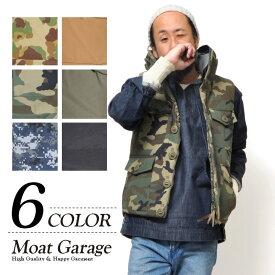 【送料無料】 ベスト 中綿 メンズ アメカジ 機能素材 | 全6色 S~XL ヒューストン ブランド バイカー シンサレート 無地 迷彩 モントリオールベスト 中綿ベスト おしゃれ かっこいい 人気 おすすめ 30代 40代 50代 大人 重ね着 秋 冬 服 カジュアル メンズファッション 暖かい