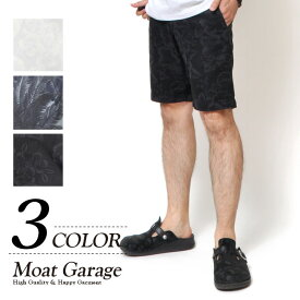 ショートパンツ メンズ 膝上 | 日本製 細身 スッキリ 総柄 ホワイト ブラック M L XL ハーフパンツ 短パン ボタニカル 春夏 春服 夏服 おしゃれ おすすめ 人気 かっこいい 30代 40代 50代