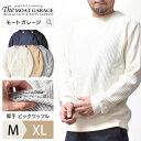 《 ハロウィン クーポン 最大2000円OFF 》ビックワッフル 厚手 サーマル 長袖 メンズ アメカジ | M~XL 全5色 ロンT ワ…