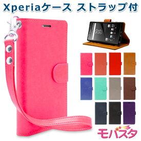 454be310b2 Xperia ケース Xperia XZ3 XZ2 XZ2 Compact Premium XZ1 XZ1 Compact XZs X Compact  Z5 Compact