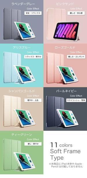 [セット]2018新型対応【角割れ無し】iPadケース+ブルーライトカット90%ガラスフィルムiPad9.72017ケースiPadPro10.5カバーiPadmini4iPadAir2ケースiPadPro9.7iPadmini2mini3iPadAirおしゃれ《MSfactory》setsアイパッドプロ保護