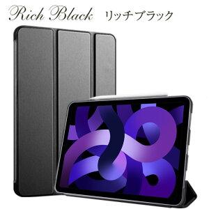 iPadケースAppleリッチブラック