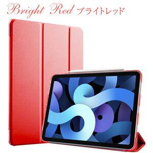 iPadケースAppleブライトレッド
