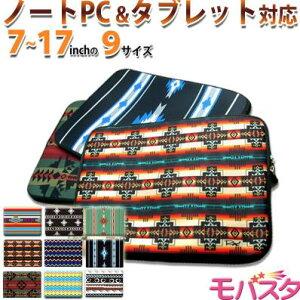 デザイン PCケース ノートPC タブレット パソコンケース 7 8 9 10 11 12 13 14 15 17 インチ MacBook iPad カバー パソコンカバー かっこいい ネイティブ チマヨ柄 10.1 11.6 12.1 13.3 15.6 軽量 撥水 インナー
