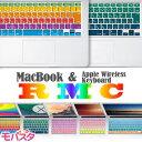 MacBook キーボードカバー 日本語 ( JIS配列 ) Air Pro Retina Pro13 Pro15 Touch Bar 11 12 13 15インチ Early 2015 …