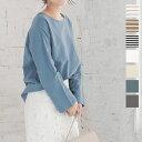 Tシャツ レディース 綿コットン100%ゆるチュニックTシャツトップス [C4452]【入荷済】 体型カバー インナー 軽い ベー…