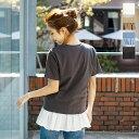 SUMMERセール★! ! レイヤードフレアインナートップス [C4620] ノースリ インナー レイヤー 体型カバー デイリー 白…