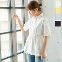 ウエストリボンブラウス [C4627]【入荷済】 レディース トップス シャツ ブラウス ウエストマーク 羽織 綿 コットン …