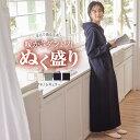 神戸レタス史上、最も暖かい裏起毛♪ ワンピース マキシ ロング スウェット パーカーワンピース 裏起毛 着る毛布 暖…