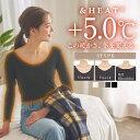 あったか 暖か 防寒 寒い冬も快適に+5.0℃![M/L/LL]選べるUorVネックorオフショル♪発熱ロングTシャツ/抗菌防臭/イン…