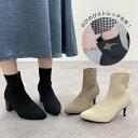 ソックスブーツ レディース ブーツ 2TYPEソックスブーツ [I1872] レディース 靴 シューズ チャンキーヒール ピンヒー…