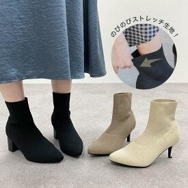 2TYPEソックスブーツ [I1872]【入荷済】 レディース 靴 シューズ チャンキーヒール ピンヒール ショートブーツ ヒール