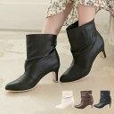 ルーズシルエットブーツ [I2002]【入荷済】 レディース ブーツ 靴 ショートブーツ シューズ 大人 歩きやすい ヒール …