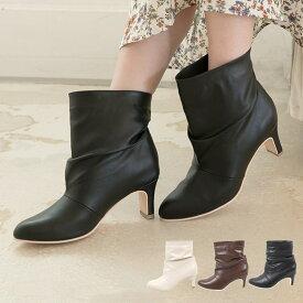ルーズシルエットブーツ [I2002]【入荷済】 レディース ブーツ 靴 ショートブーツ シューズ 大人 歩きやすい ヒール ルーズ きれいめ ゆったり 履きやすい ショート丈 黒 ブラック アイボリー ブラウン おしゃれ ルーズシルエット